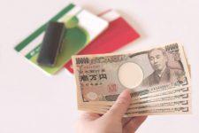 ライフプラン表作成-金融資産は何を設定すれば良いのか?