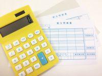 会社員の給与手取り額が減少している事実